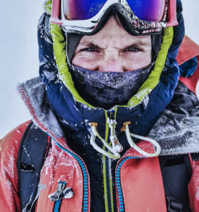 RMH Elbrus Guides - George Bushuev | Russian Mountain Holidays (RMH) - Elbrus Local Guides